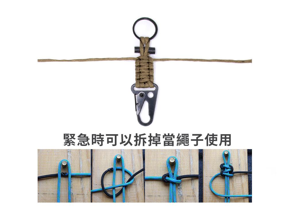 美軍降落傘繩打火石鑰匙圈