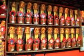桃園北天府龍天宮於109年1月19日(農曆12月25日)凌晨恭送己亥太歲謝太大將軍及謝斗:龍天宮謝太歲-2.JPG
