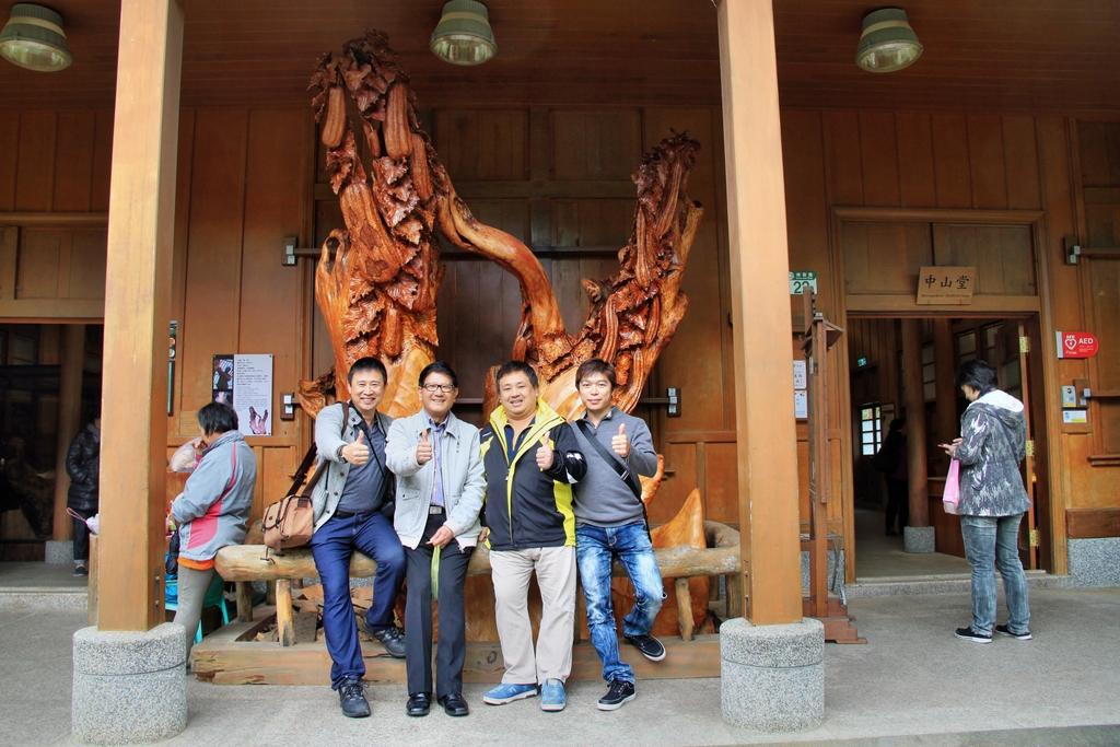 林田山林業文化園區之旅: