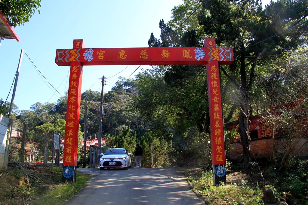 鳳舞慈惠堂.JPG - 桃園市大溪區鳳舞慈惠宮神像欣賞