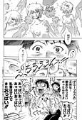 湯尼嶽崎的EVA漫畫:トニーたけざき01_02.jpg