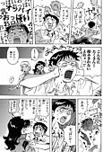 湯尼嶽崎的EVA漫畫:トニーたけざき01_03.jpg