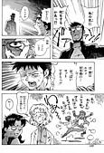 湯尼嶽崎的EVA漫畫:トニーたけざき01_04.jpg