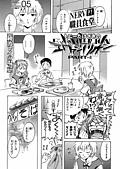 湯尼嶽崎的EVA漫畫:トニーたけざき02_01.jpg