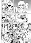 湯尼嶽崎的EVA漫畫:トニーたけざき02_02.jpg