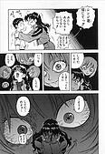 湯尼嶽崎的EVA漫畫:eva-0065.jpg