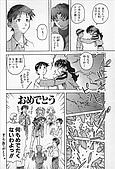 湯尼嶽崎的EVA漫畫:eva-0066.jpg