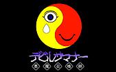 CG素材存放處:惡魔召喚師LOGO-1.jpg