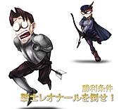Okai in CG萌窩:騎士レオナールの最期
