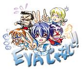 okai的CG小物:EVA惡搞?