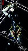 OrchidSeed 1/7 梅提絲:metisP.jpg