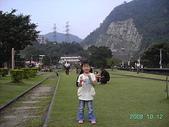 妹妹生活照:媽媽公司旅遊 10/10/2008