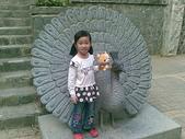 萬壽山動物園:ABCD0004