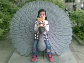 萬壽山動物園:ABCD0005
