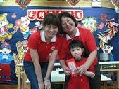 幼兒園生活照:領紅包過新年