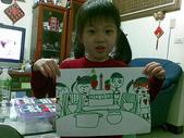 妹妹生活照:妹妹為了媽媽生日而畫