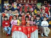 幼兒園生活照:領紅包過新年2