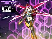 CG圖庫:Knightmare-Flame蜃気楼.jpg