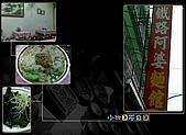 屏東 鐵路阿婆麵館:首圖.jpg