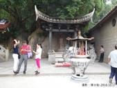 2016.10.16廈門之旅:湄州島天后宮之旅  (18).JPG