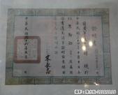 2016.10.16廈門之旅:蔣介石紀念文物   (5).jpg