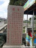 2016.10.16廈門之旅:泉州洛陽橋 (2).JPG