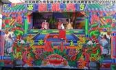 2019神農大帝聖誕千秋108-4-26:神農大帝聖誕千秋2020-05-18 (20)-1.jpg