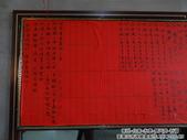 台南-永康-開天宮-南巡祈福.106.10.29.:DSC00098-2.jpg