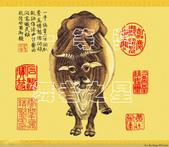 騎自行車好處多多:乾隆皇帝珍藏的五牛圖4.jpg