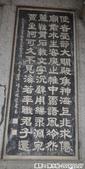 2016.10.16廈門之旅:湄州島天后宮之旅  (26).jpg