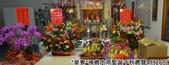 2019神農大帝聖誕千秋108-4-26:神農大帝聖誕千秋農曆4月26日8.jpg