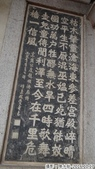 2016.10.16廈門之旅:湄州島天后宮之旅  (28).jpg