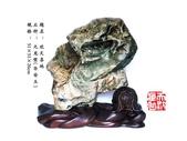 天然奇石欣賞:天然奇石欣賞 (16).jpg