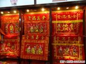2016.10.16廈門之旅:泉州天后宮 (13).JPG
