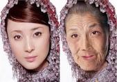 網路圖片:女人保养预防衰老.jpg