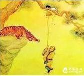網路圖片:一隻飢餓的老虎.jpg