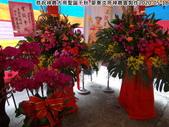 2019神農大帝聖誕千秋108-4-26:神農大帝聖誕千秋2020-05-18 (11)-1.jpg