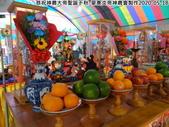 2019神農大帝聖誕千秋108-4-26:神農大帝聖誕千秋2020-05-18 (5)-1.jpg