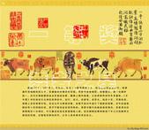 騎自行車好處多多:乾隆皇帝珍藏的五牛圖5.jpg