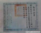2016.10.16廈門之旅:蔣介石紀念文物   (8).jpg