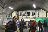 立部黑山賞雪趣!:IMG_0808.JPG