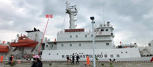 台灣越裔總會參訪海巡署艦隊-1-2020.12.25.jpg - 2021陳凰鳳照片