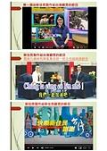 陳凰鳳與越藝之星-Ngôi sao Việt tại Đài Loan-NCTV台灣新住民媒體:0004.jpg