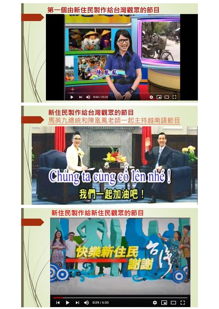 0004.jpg - 陳凰鳳與越藝之星-Ngôi sao Việt tại Đài Loan-NCTV台灣新住民媒體