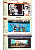 陳凰鳳與越藝之星-Ngôi sao Việt tại Đài Loan-NCTV台灣新住民媒體:0014.jpg