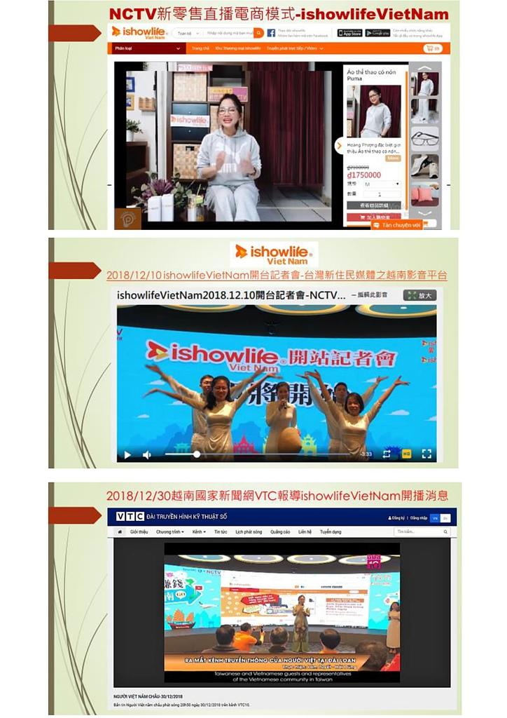 0014.jpg - 陳凰鳳與越藝之星-Ngôi sao Việt tại Đài Loan-NCTV台灣新住民媒體