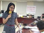 2009 陳凰鳳越南語教學課堂寫真:DSCN6668.JPG