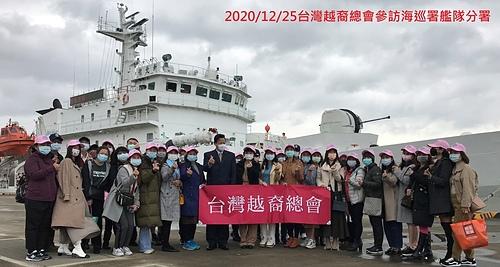 台灣越裔總會參訪海巡署艦隊-1.jpg - 2021陳凰鳳照片
