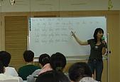 陳凰鳳越南語教學課堂寫真:照片0908 035.jpg