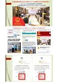 陳凰鳳與越藝之星-Ngôi sao Việt tại Đài Loan-NCTV台灣新住民媒體:0009.jpg